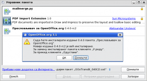 Nadogradnja OOoTranslit 0.4.0-rc2 izdanjem 0.4.0