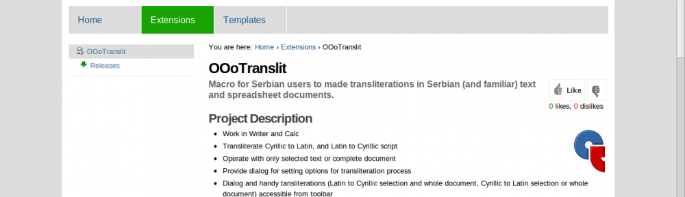 OOoTranslit - LibreOffice Extensions